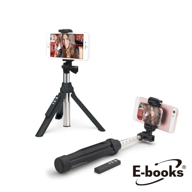 【E-books】N35 藍牙可分離式遙控三腳架自拍組