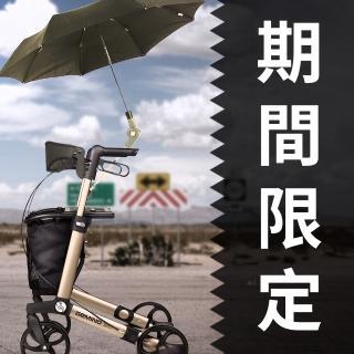 【樂活動】Gemino 30M/30S前衛助行器(含專用安全背帶、購物袋及專用雨傘架)