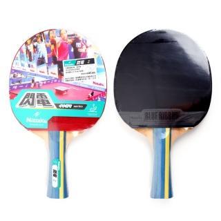 【Nittaku】N-TTA-Z 閃電桌拍-桌球拍 橫拍 刀板 負手板 乒乓球拍 紅黑黃(N-TTA-Z)