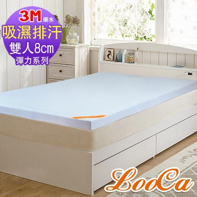 【LooCa】吸濕排汗8cm平面記憶床墊(雙人5尺)
