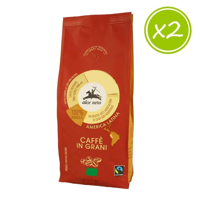 【有機尼諾】有機阿拉比卡摩卡咖啡豆500g(二入組)