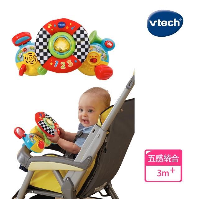 【Vtech】寶寶帥氣方向盤(快樂兒童首選玩具)