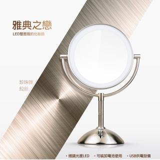 【水美人】7吋LED兩面型化粧鏡  MJ-T063