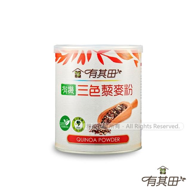 【有其田】有機三色藜麥粉-限量販售(210g/罐)