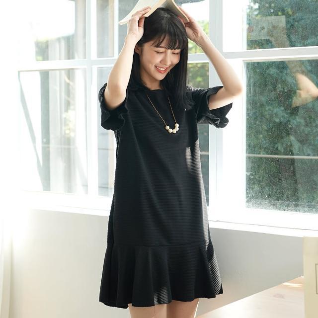 【*Katie Q-中大尺碼】V領短袖高腰連衣裙-F/M/L/XL(A款/B款/C款)