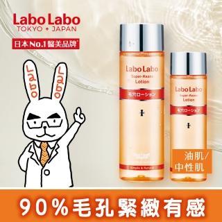 【LaboLabo】日本暢銷組(毛孔緊膚水100mlX1+200mlX1)