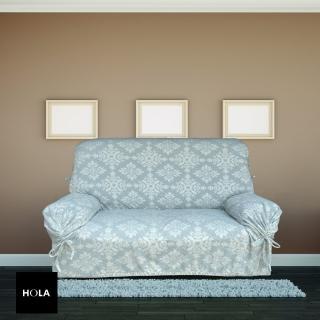 【HOLA】米蘭彈性一人沙發便利套 迷霧藍