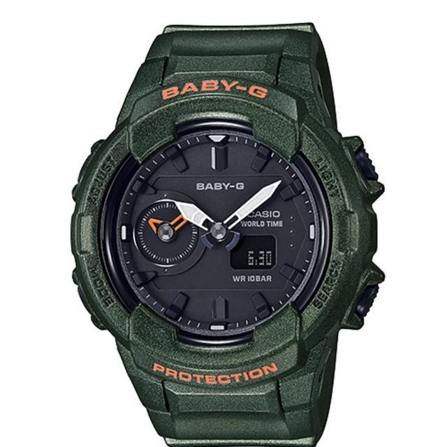 【CASIO 卡西歐】普普風潮運動錶(BGA-230S-3ADR)