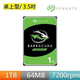 【SEAGATE 希捷】新梭魚 BarraCuda 1TB 3.5吋 7200轉 SATAⅢ 桌上型硬碟(ST1000DM010)