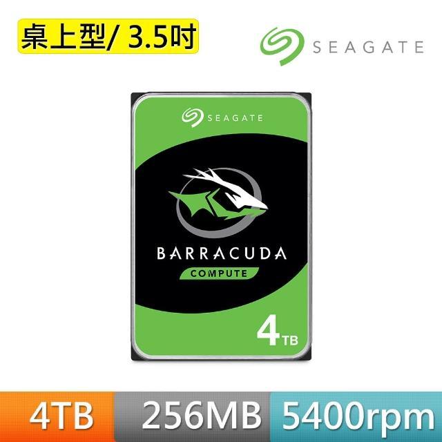 【SEAGATE 希捷】新梭魚BarraCuda 4TB 3.5吋桌上型硬碟(ST4000DM004)