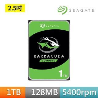 【SEAGATE 希捷】新梭魚BarraCuda 1TB 2.5吋硬碟(ST1000LM048)