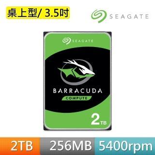 【SEAGATE 希捷】新梭魚BarraCuda 2TB 2.5吋硬碟(ST2000LM015)