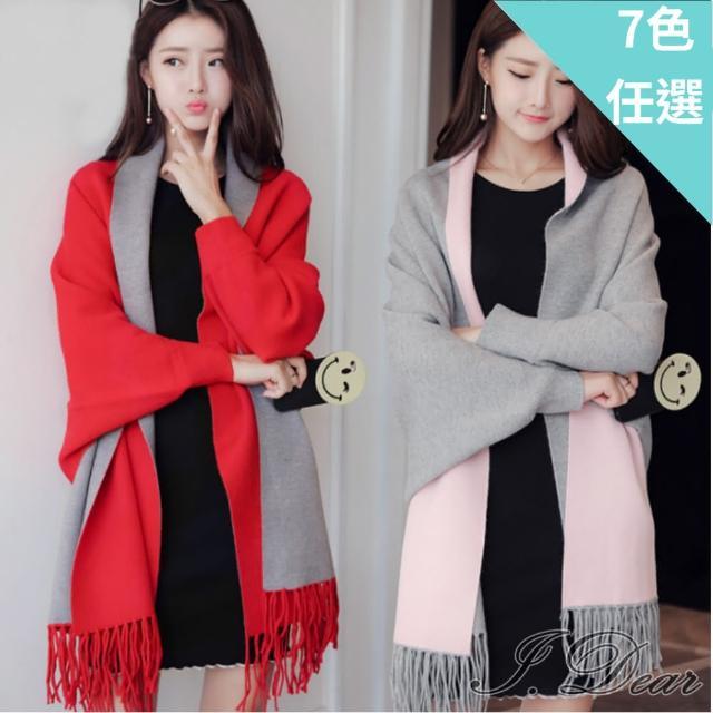 【I.Dear】秋冬雙色仿羊絨流蘇袖口蝙蝠袖斗篷披肩罩衫(7色)