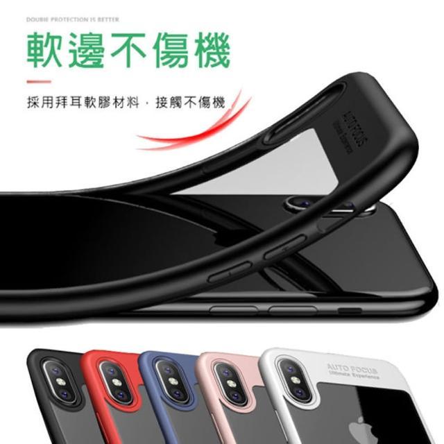 【PS Mall】IPHONE X 壓克力背板5.8吋手機殼(J1795)