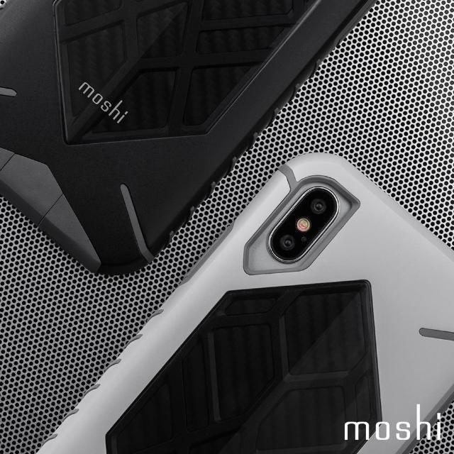 【moshi】Talos for iPhone X 極限防震保護背殼