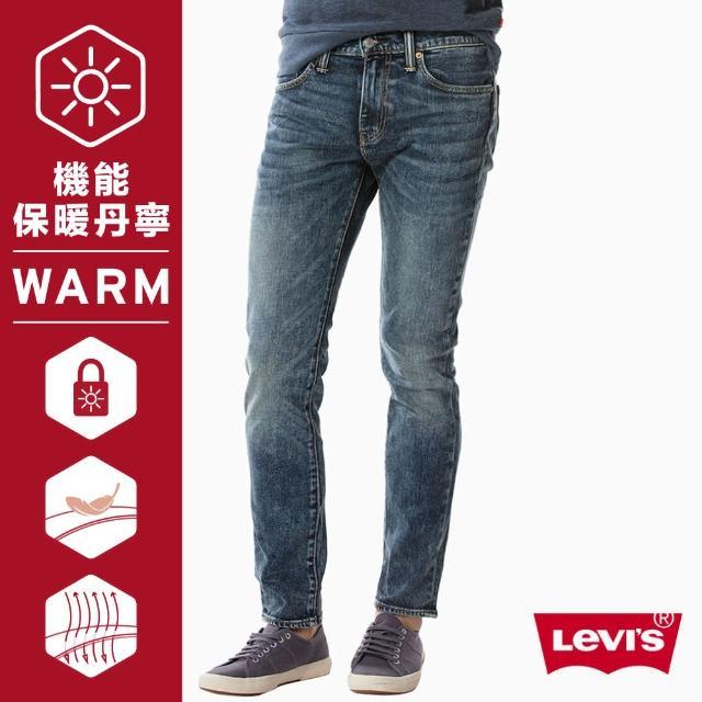 【LEVIS】牛仔褲 男款 / 511 低腰窄管 / Warm Jeans保暖機能丹寧