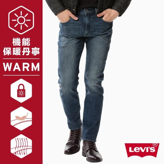【LEVIS】牛仔褲 男款 / 502 中腰錐形褲 / Warm Jeans保暖機能丹寧 / 日式刷白