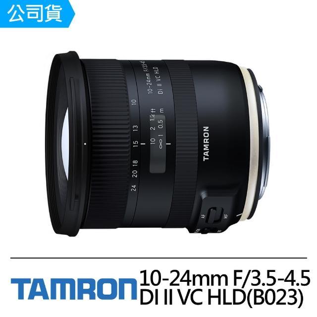 【Tamron】10-24mm F/3.5-4.5 DI II VC HLD(公司貨B023)