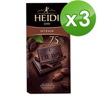 【瑞士赫蒂】75%黑巧克力80g(3包組)