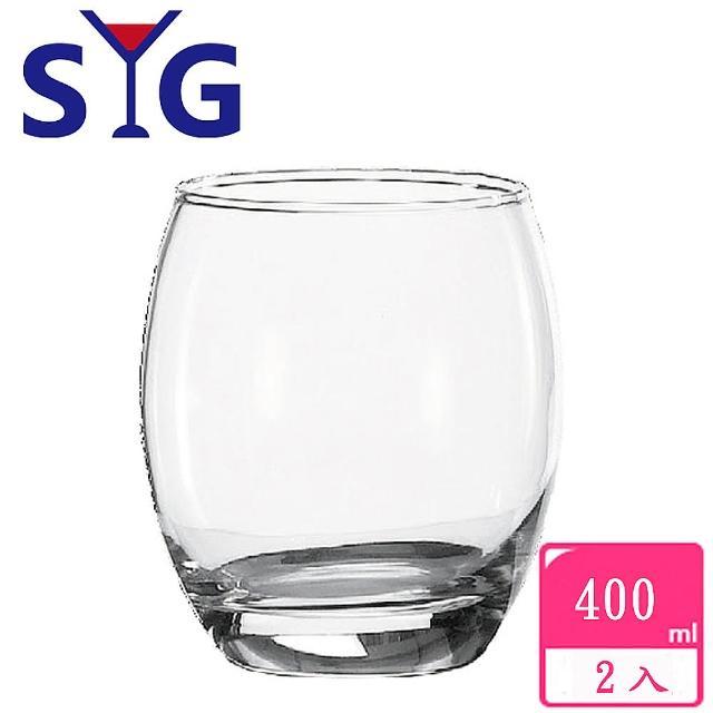【SYG 台玻】玻璃圓弧水杯威士忌杯400cc(二入組)