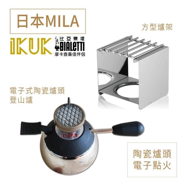 【ikuk-獨家2件組】方型爐架+電子式陶瓷登山爐