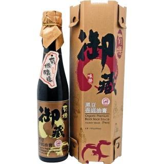 【味榮】御藏級有機黑豆壺底油膏(420ml)