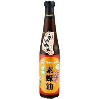 【味榮】有機素蠔油(420ml)