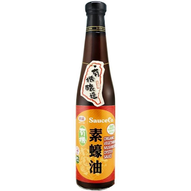 【味榮】有機素蠔油(味榮 有機 醬油)
