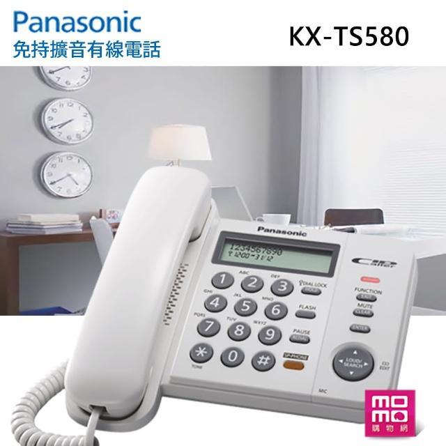 【Panasonic 國際牌】有線來電顯示電話機(KX-TS580 白)