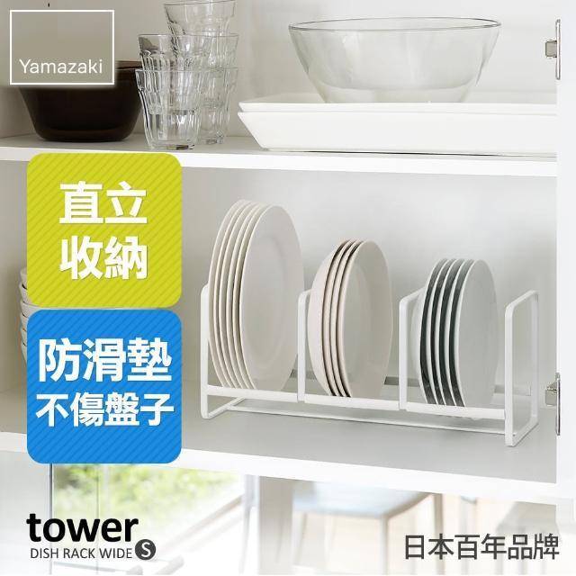 【日本YAMAZAKI】tower三格日系框型盤架S(白)