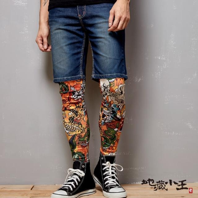 【BLUE WAY】妖國亂世系列 - 浮世繪熱昇華貼腿內搭褲 - 地藏小王
