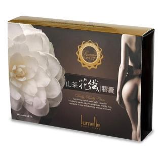 【Jumelle】山茶花纖膠囊2盒(專利山茶花)