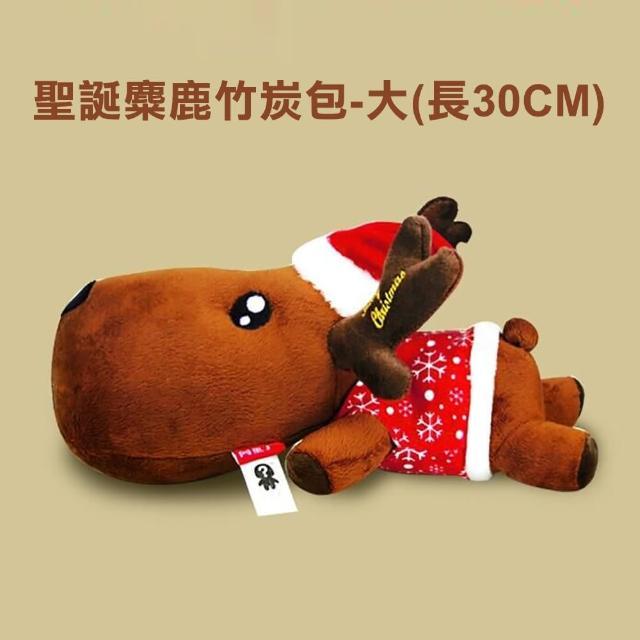 【威力鯨車神】一鹿平安吸濕竹炭包-聖誕特別版2入(隨機出貨-聖誕禮物)