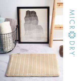 【Microdry】Soft Lux 奢華絲光記憶綿地墊-流沙金