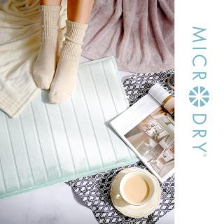 【Microdry】Soft Lux 奢華絲光記憶綿地墊-湖水綠