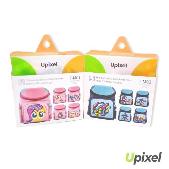 【Upixel】Upixel像素拼圖補充包 WY-A019專用