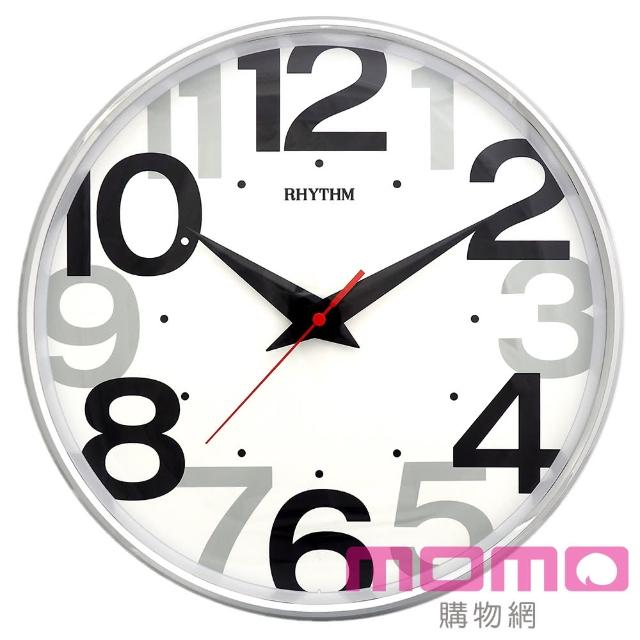 【RHYTHM 麗聲】現代時尚設計風滑動式超靜音掛鐘(現代黑白款)