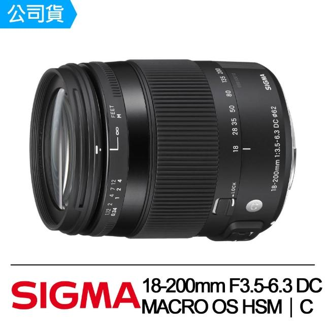 【Sigma】18-200mm