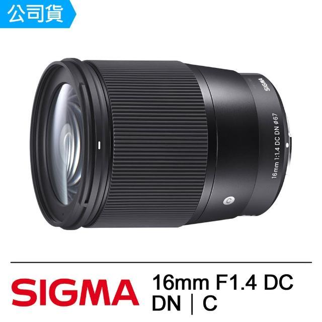 【SIGMA】16mm F1.4 DC DN ∣ C(公司貨)