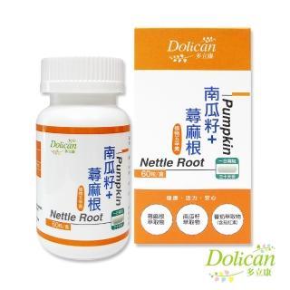 【多立康】南瓜籽+蕁麻根(60粒/瓶)
