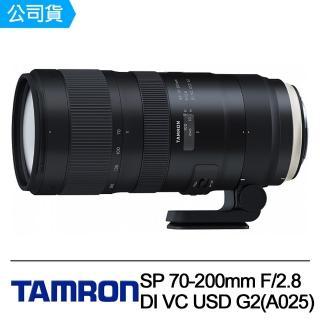 【Tamron】SP 70-200mm F/2.8 DI VC USD G2(公司貨A025)