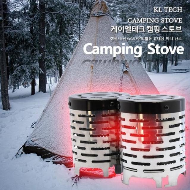【May Shop】戶外迷你便攜取暖爐 露營垂釣帳篷取暖器 取暖罩