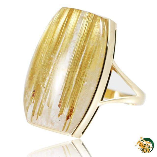 【金玉滿堂】頂級天然滿絲鈦晶9K金戒指(戒圍11)