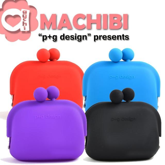 【p+g design】MACHIBI 立體亮彩矽膠珠扣零錢包/收納包(多色可選)
