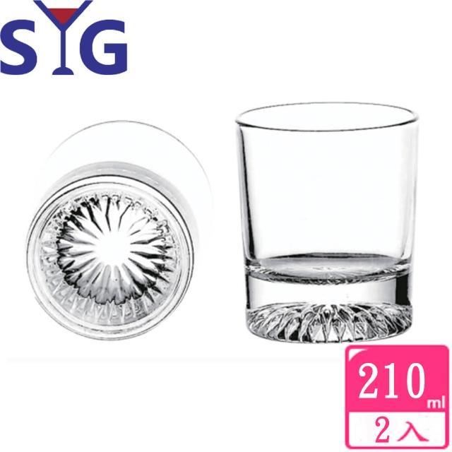 【SYG 台玻】圓形鑽底威士忌杯210cc(2入組)