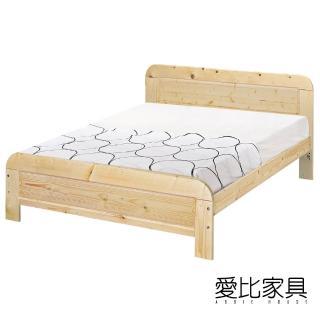 【AB】松木5尺雙人床架