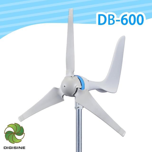 水平型輕量化600W風力發電機DB-600(綠色能源、風力發電)