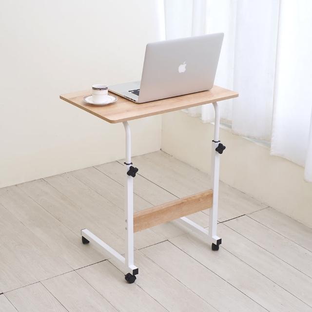 【HappyLife】家用簡約床邊升降移動筆電桌(工業風 電腦桌 工作桌 茶几 咖啡桌)