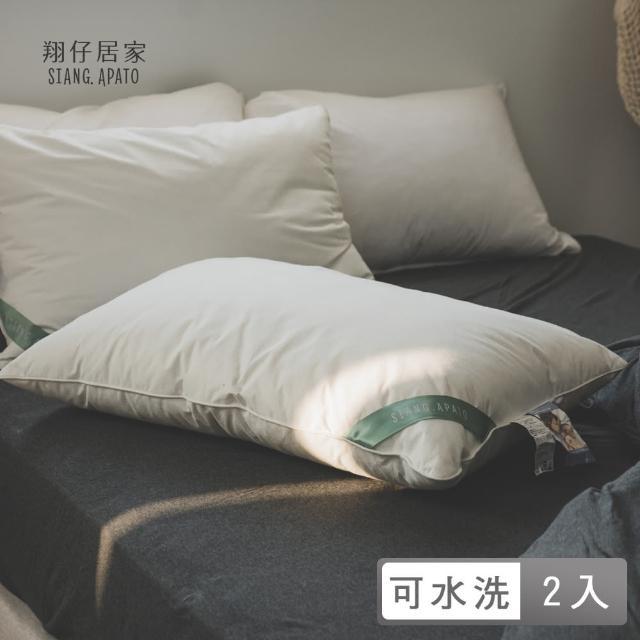 【PRIMARIO】EVOLON 物理防蹣水洗枕-適中款(買1送1)