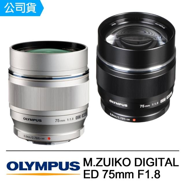 【OLYMPUS】M.ZUIKO DIGITAL ED 75mm F1.8變焦鏡頭(公司貨)
